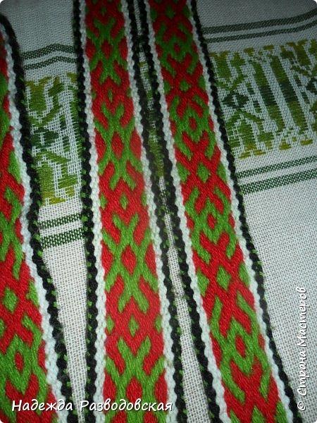 Пояса. Ручное ткачество фото 7