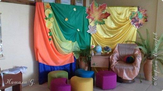 Фото-зона  на День Учителя фото 1