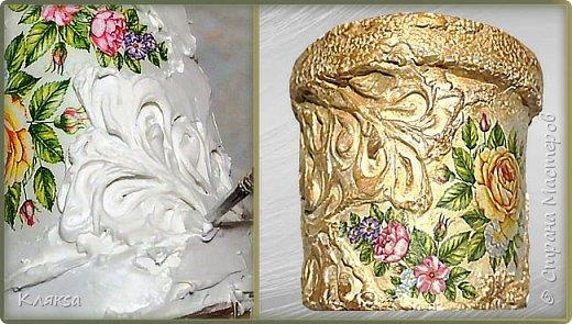 Цветочный горшок из пластикового ведерка