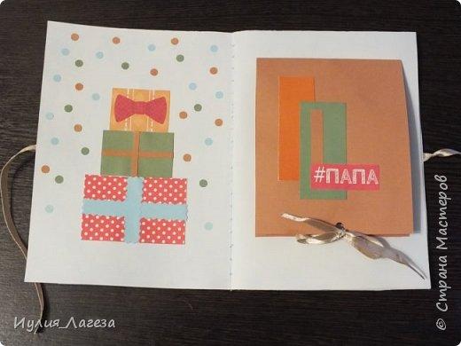 Доброго времени суток!Очень хотелось преподнести подарок папе от маленькой доченьки(нам 2 годика) Решила сделать открытку,правда получилась книжка =) В центре фото. фото 2