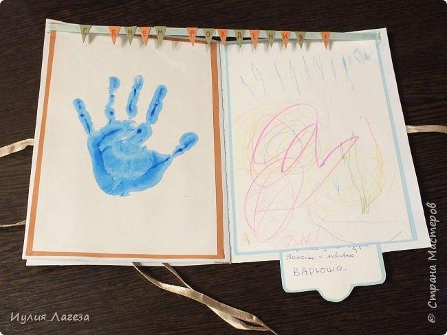 Доброго времени суток!Очень хотелось преподнести подарок папе от маленькой доченьки(нам 2 годика) Решила сделать открытку,правда получилась книжка =) В центре фото. фото 5