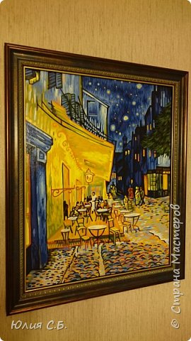 """Репродукция картины Винсента ван Гога """"Ночная терраса кафе"""". Написана им в Арле в 1888 г. Оригинал находится в музее Крёллер-Мюллер в Нидерландах.  фото 4"""