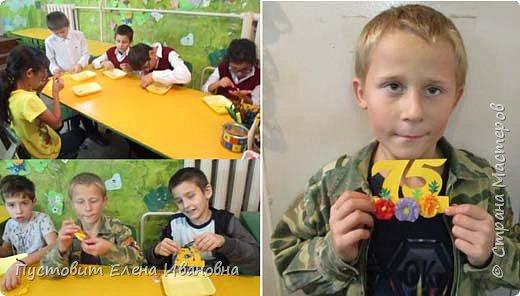 Этот год для нашей школы юбилейный - в октябре исполняется 75лет со дня основания  в г.Кисловодске образовательного учреждения для слепых и слабовидящих детей.Вот такие юбилейные открыточки сделали мы с детворой к этому событию. фото 11