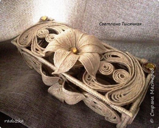 Шкатулка с цветком. Джутовая филигрань. фото 1