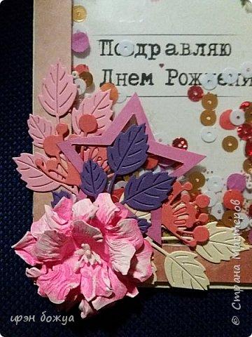 Посмотрев в Интернете мастер-классы по шейкерам решила что надо освоить и мне этот вид открыток. Сделала первую открытку. Взяла заготовку открытки (заказываю в типографии по своему эскизу), сделала рамку, заполнила и украсила. В работе использовала самодельный цветок, вырубку, стразы, пайетки, мелкий бисер,конфетти. фото 2