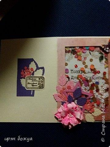 Посмотрев в Интернете мастер-классы по шейкерам решила что надо освоить и мне этот вид открыток. Сделала первую открытку. Взяла заготовку открытки (заказываю в типографии по своему эскизу), сделала рамку, заполнила и украсила. В работе использовала самодельный цветок, вырубку, стразы, пайетки, мелкий бисер,конфетти. фото 4