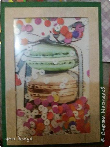 Посмотрев в Интернете мастер-классы по шейкерам решила что надо освоить и мне этот вид открыток. Сделала первую открытку. Взяла заготовку открытки (заказываю в типографии по своему эскизу), сделала рамку, заполнила и украсила. В работе использовала самодельный цветок, вырубку, стразы, пайетки, мелкий бисер,конфетти. фото 8