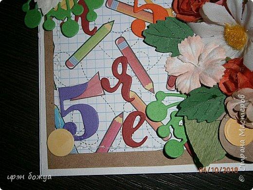 Это заказ на день учителя. Три дня искала мотив для открытки. Пересмотрела МК в Ю-тубе. Сделала. Мне не очень понравилась. Но заказчица в восторге. В работе использовала вырубку в виде цифр и букв(литейринг), укропчик, листочки, круги и готовые цветы.  фото 6