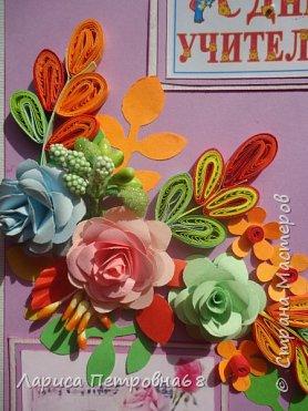 Доброе время суток  жители Страны Мастеров !!!  Прошел наш самый любимый праздник - День учителя !!! Для своих бывших коллег сделала небольшие подарочки -красивые упаковочки для конфет . И  оформила своим любимым квиллингом  и вот , что получилось  фото 5