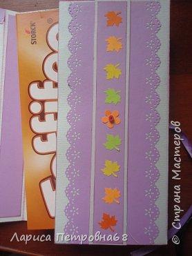 Доброе время суток  жители Страны Мастеров !!!  Прошел наш самый любимый праздник - День учителя !!! Для своих бывших коллег сделала небольшие подарочки -красивые упаковочки для конфет . И  оформила своим любимым квиллингом  и вот , что получилось  фото 11