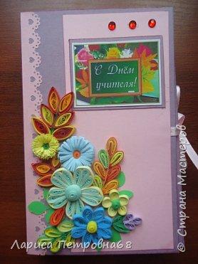 Доброе время суток  жители Страны Мастеров !!!  Прошел наш самый любимый праздник - День учителя !!! Для своих бывших коллег сделала небольшие подарочки -красивые упаковочки для конфет . И  оформила своим любимым квиллингом  и вот , что получилось  фото 17