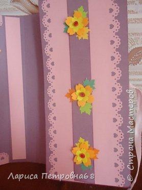 Доброе время суток  жители Страны Мастеров !!!  Прошел наш самый любимый праздник - День учителя !!! Для своих бывших коллег сделала небольшие подарочки -красивые упаковочки для конфет . И  оформила своим любимым квиллингом  и вот , что получилось  фото 22