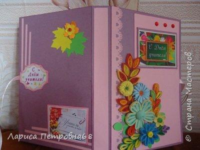 Доброе время суток  жители Страны Мастеров !!!  Прошел наш самый любимый праздник - День учителя !!! Для своих бывших коллег сделала небольшие подарочки -красивые упаковочки для конфет . И  оформила своим любимым квиллингом  и вот , что получилось  фото 26