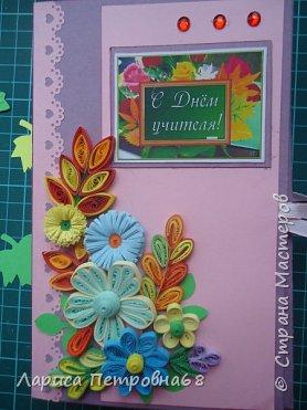 Доброе время суток  жители Страны Мастеров !!!  Прошел наш самый любимый праздник - День учителя !!! Для своих бывших коллег сделала небольшие подарочки -красивые упаковочки для конфет . И  оформила своим любимым квиллингом  и вот , что получилось  фото 16