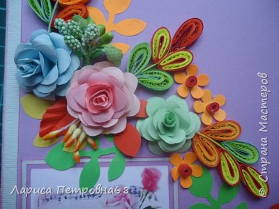 Доброе время суток  жители Страны Мастеров !!!  Прошел наш самый любимый праздник - День учителя !!! Для своих бывших коллег сделала небольшие подарочки -красивые упаковочки для конфет . И  оформила своим любимым квиллингом  и вот , что получилось  фото 7