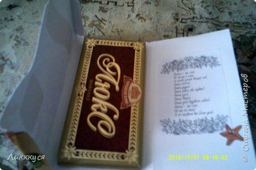 шоколадницы  фото 8