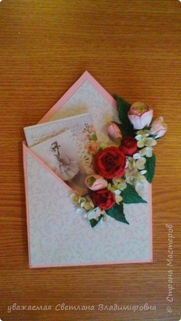 Открытка-конверт ко дню рождения. Увидела что-то похожее в инете. Книжечка за картинкой с балериной вынимается, там пожелания. фото 1