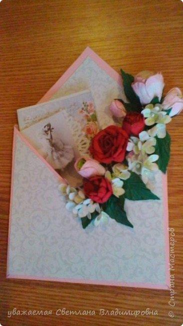 Открытка-конверт ко дню рождения. Увидела что-то похожее в инете. Книжечка за картинкой с балериной вынимается, там пожелания. фото 2