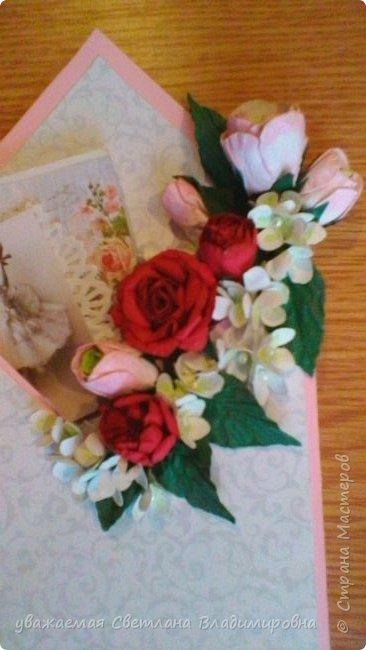 Открытка-конверт ко дню рождения. Увидела что-то похожее в инете. Книжечка за картинкой с балериной вынимается, там пожелания. фото 3