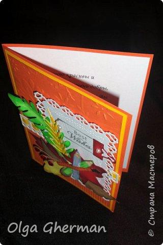 Здравствуйте, дорогие жители Страны Мастеров!  Вот , позади ещё один праздник и хлопоты, связанные с ним...  Наконец-то, появилось время поделиться с вами тем, что получилось сделать за это время... Какой же праздник без открыток ?!... Делала открытки и для своих детей ( в подарок учителям)  и на заказ.  В общем, вот что получилось у меня в этом году: фото 17