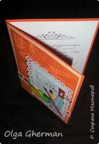 Здравствуйте, дорогие жители Страны Мастеров!  Вот , позади ещё один праздник и хлопоты, связанные с ним...  Наконец-то, появилось время поделиться с вами тем, что получилось сделать за это время... Какой же праздник без открыток ?!... Делала открытки и для своих детей ( в подарок учителям)  и на заказ.  В общем, вот что получилось у меня в этом году: фото 11