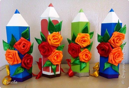 Сегодня мои девочки поздравляли педагогов с Днем учителя. Карандашики с конфетами. фото 1