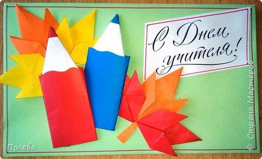 Сегодня мои девочки поздравляли педагогов с Днем учителя. Карандашики с конфетами. фото 3
