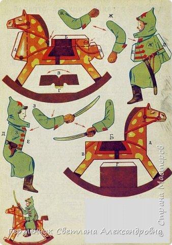 """Добрый вечер , СМ  !!!  В детском журнале увидела  схему  объемной  игрушки качалки  """" Красноармеец"""".  Вырезала и склеила. Получился отважный маленький красноармеец  на лошадке .  Игрушка динамическая . фото 11"""