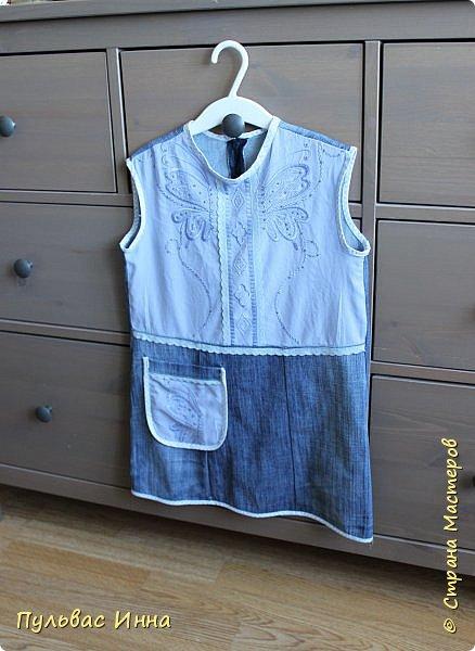 Здравствуйте дорогие мастера. Приехала я в гости к внучке. Доченька мне сказала, что очень много скопилось старых джинс и есть платья  оставшиеся от бабушки, может я чего-нибудь придумаю.... вот и получилась у меня такая коллекция) фото 7