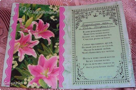 Открытки созданы по МК от марта 2011г. автора: Sveta Albert Использовала бумагу CAPSULE collection / Parisienne Blue фото 3
