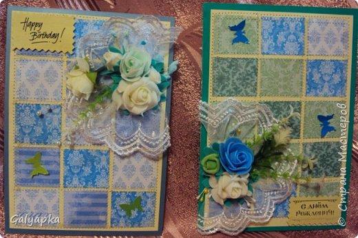 Открытки созданы по МК от марта 2011г. автора: Sveta Albert Использовала бумагу CAPSULE collection / Parisienne Blue фото 11