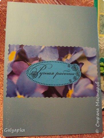Открытки созданы по МК от марта 2011г. автора: Sveta Albert Использовала бумагу CAPSULE collection / Parisienne Blue фото 15