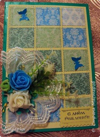 Открытки созданы по МК от марта 2011г. автора: Sveta Albert Использовала бумагу CAPSULE collection / Parisienne Blue фото 16