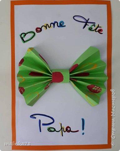 """Вот такие простые и красочные открытки можно сделать вместе с детками для папы. Надпись можно поменять: """"с днём папы"""" """"с днём рождения папа""""..."""