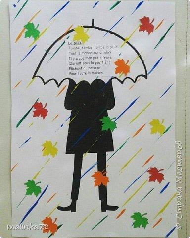 Листья летят в потоке ветра. Вихри рисуем восковыми мелками и покрываем все зеленой краской (сильно разбавленной водой), ждем когда все высохнет и приклеиваем листики. фото 5