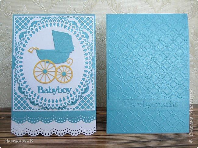 Доброе утро, день или вечер, всем кто заглянул ко мне в гости! Сегодня я пришла показать открытки для новорожденых деток. Бумага перламутровая  плотностью 220 гр. фото 3