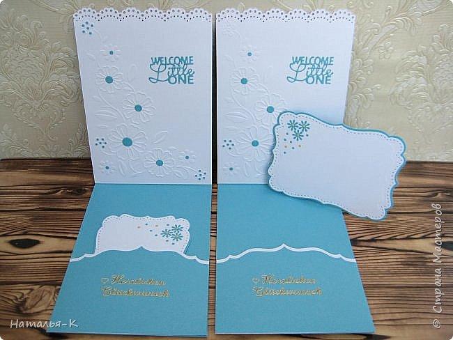 Доброе утро, день или вечер, всем кто заглянул ко мне в гости! Сегодня я пришла показать открытки для новорожденых деток. Бумага перламутровая  плотностью 220 гр. фото 4