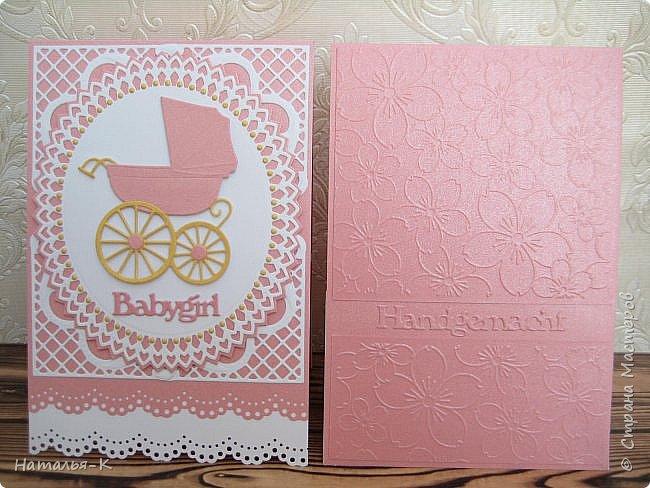 Доброе утро, день или вечер, всем кто заглянул ко мне в гости! Сегодня я пришла показать открытки для новорожденых деток. Бумага перламутровая  плотностью 220 гр. фото 9