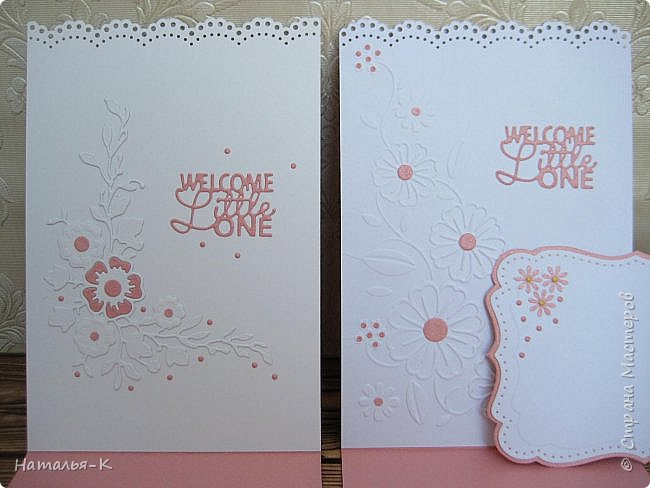 Доброе утро, день или вечер, всем кто заглянул ко мне в гости! Сегодня я пришла показать открытки для новорожденых деток. Бумага перламутровая  плотностью 220 гр. фото 11
