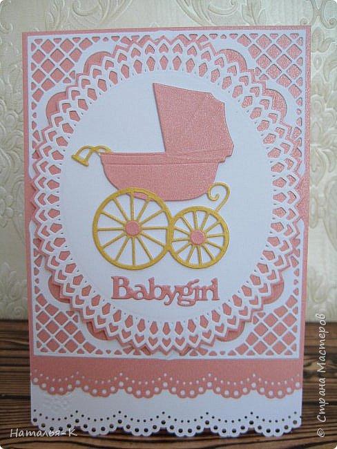 Доброе утро, день или вечер, всем кто заглянул ко мне в гости! Сегодня я пришла показать открытки для новорожденых деток. Бумага перламутровая  плотностью 220 гр. фото 8