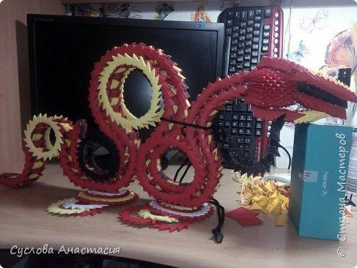 Красный дракон фото 7