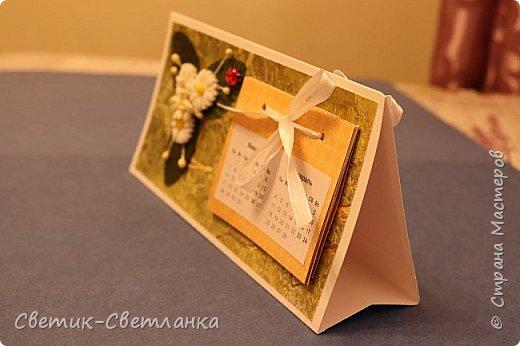 """Доброго времени суток всем жителям и гостям СМ! Хочу поделиться с Вами работами, сделанными мной для игры """"Времена года"""", организованной Полиной Молодцовой. По условиям игры нужно было сделать карточку АТС, календарь (любой, по своему желанию), письмо в оформленном конверте и подарок-сюрприз. Все работы должны соответствовать одному времени года. Я для себя выбрала лето, надеюсь, это видно, но на всякий случай уточняю ))) Итак, вот все 4 работы вместе.  фото 14"""