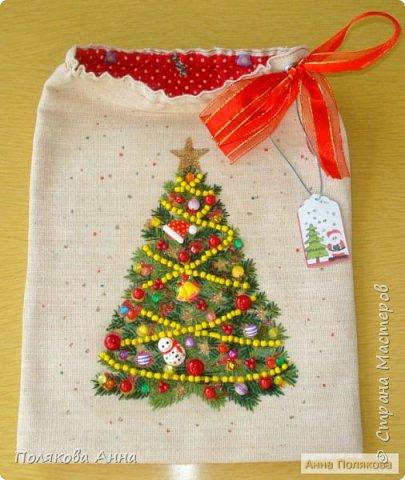 Новогодние текстильные мешочки для конфет, подарков, презентов, сюрпризов. Для детей и взрослых. Украсят интерьер, создадут уют и праздничное настроение.  фото 2