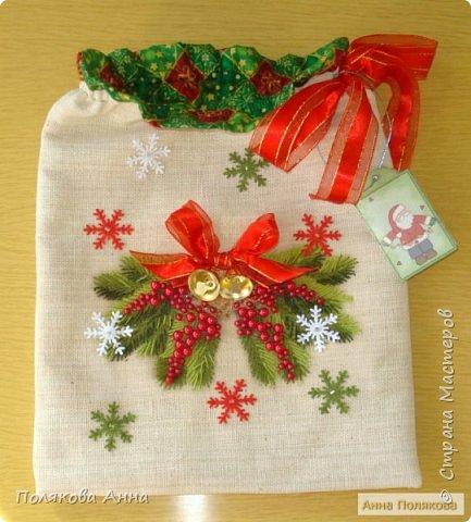 Новогодние текстильные мешочки для конфет, подарков, презентов, сюрпризов. Для детей и взрослых. Украсят интерьер, создадут уют и праздничное настроение.  фото 6