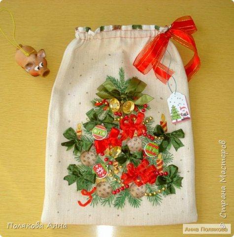 Новогодние текстильные мешочки для конфет, подарков, презентов, сюрпризов. Для детей и взрослых. Украсят интерьер, создадут уют и праздничное настроение.  фото 4