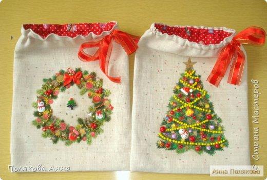 Новогодние текстильные мешочки для конфет, подарков, презентов, сюрпризов. Для детей и взрослых. Украсят интерьер, создадут уют и праздничное настроение.  фото 1