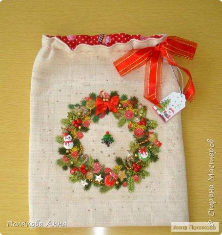 Новогодние текстильные мешочки для конфет, подарков, презентов, сюрпризов. Для детей и взрослых. Украсят интерьер, создадут уют и праздничное настроение.  фото 3