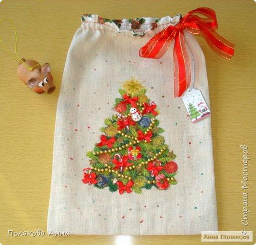 Новогодние текстильные мешочки для конфет, подарков, презентов, сюрпризов. Для детей и взрослых. Украсят интерьер, создадут уют и праздничное настроение.  фото 5