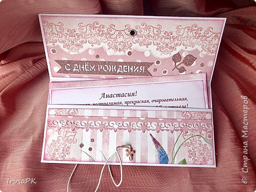 Делала конвертики для денежного подарка ещё в августе. Этот для племянницы. фото 4