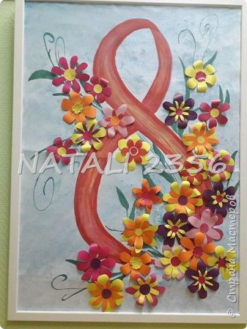 рисуем 8-ку, а дети изготовляют цветы и приклеивают на фон
